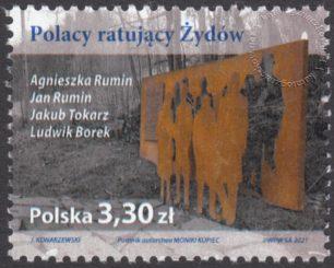 Polacy ratujący Żydów - 5132