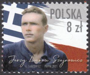 Jerzy Iwanow-Szajnowicz - 5133