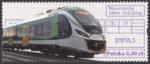 Nowoczesny tabor kolejowy - 5137B