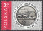 100-lecie Muzeum Poczty i Telekomunikacji we Wrocławiu - 5160