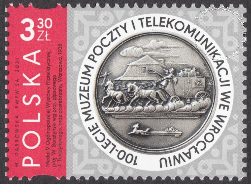 100-lecie Muzeum Poczty i Telekomunikacji we Wrocławiu znaczek nr 5160